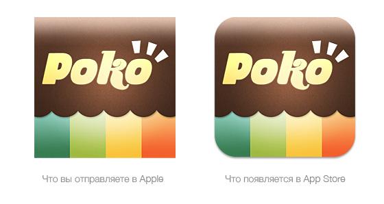 Иконка приложения Poko для iPhone